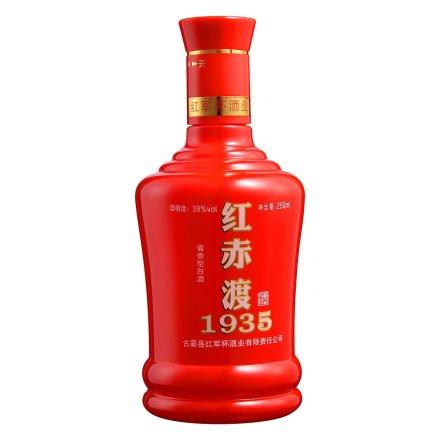 39°红赤渡1935酒250ml
