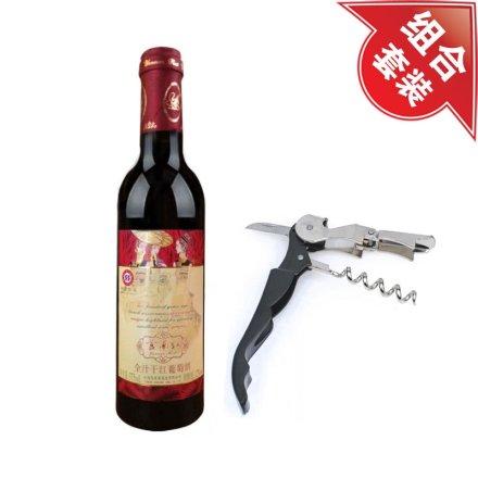 黑色酒刀+云南小干红375ml(促销品)