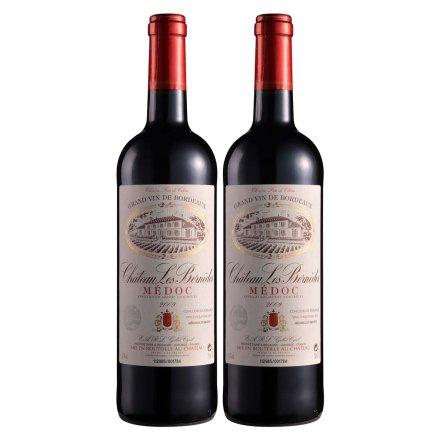 法国伯纳德庄园干红葡萄酒(银标)750ml(双瓶装)
