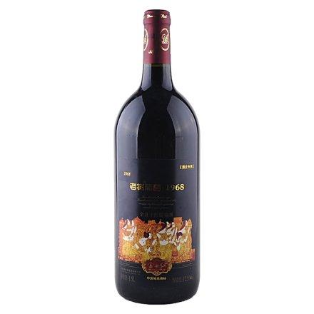 中国云南红全汁干红葡萄酒 老树葡萄1968 1500ml
