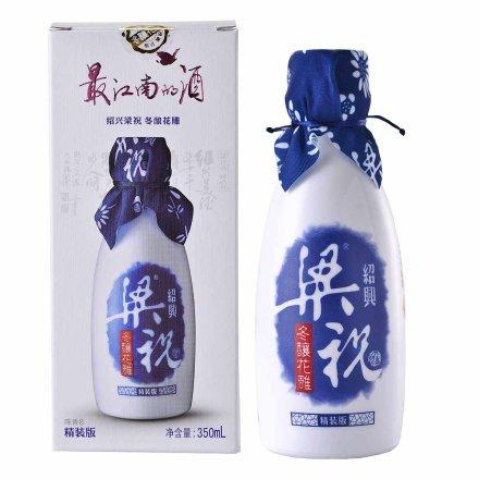 12°绍兴黄酒梁祝冬酿花雕精装版陈香8 350ml
