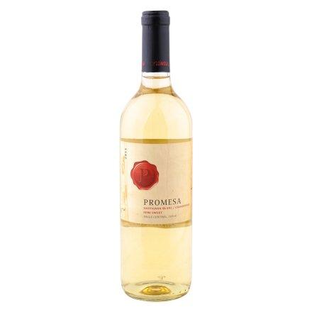 智利普罗米萨混酿长相思/霞多丽半甜白葡萄酒750ml