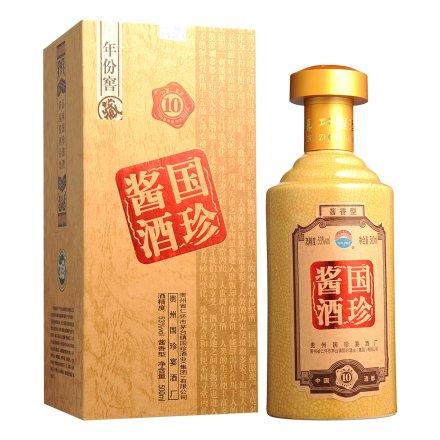 53°国珍酱酒10 500ml