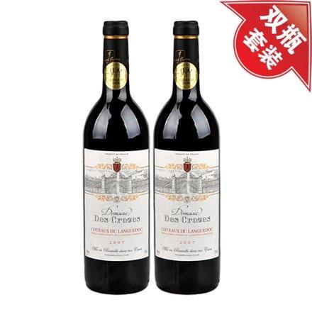 法国克洛斯城堡红葡萄酒(双瓶装)