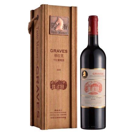法国驭香格拉夫艾美格莱2009干红葡萄酒