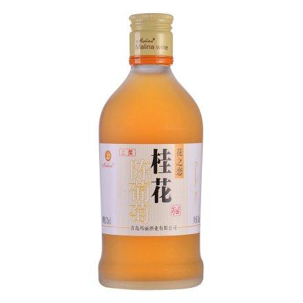 玛丽桂花陈葡萄酒330ml