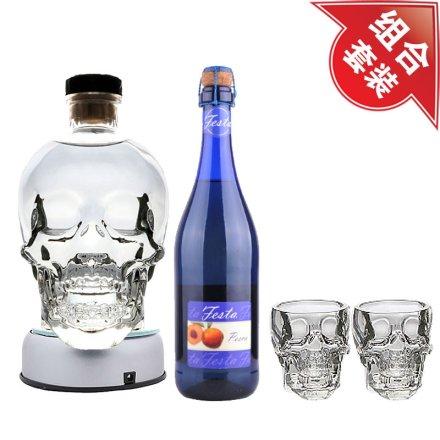 水晶头骨伏特加+酒杯2支+底座+蓝冰起泡酒鲜桃味(套装错误勿用)