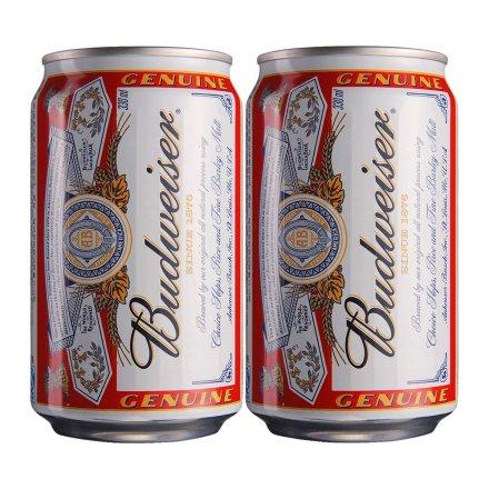 百威啤酒330ml(2瓶装)