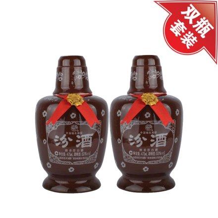 (清仓)53°汾酒475ml(双瓶装)