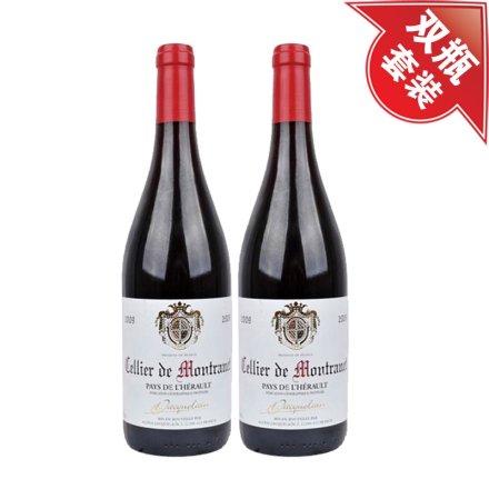 (清仓)图山勃艮第干红葡萄酒(双瓶装)