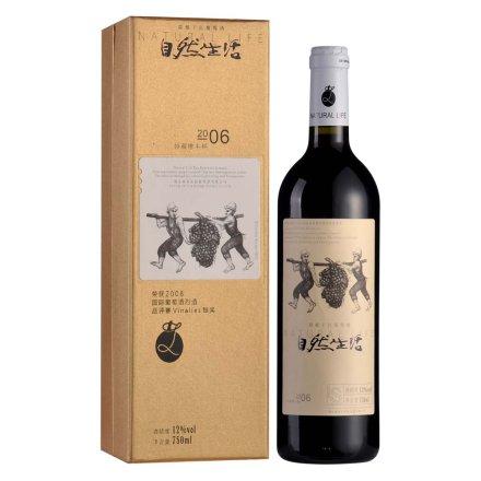 自然生活2006干红葡萄酒(单支礼盒)750ml