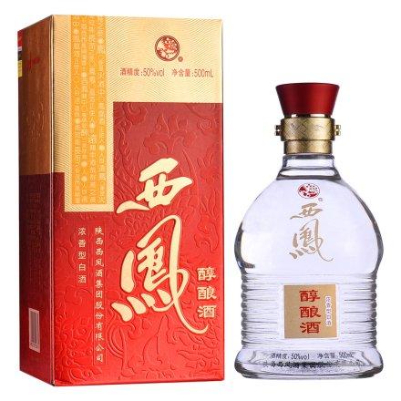 【清仓】50°西凤醇酿酒(普醇)500ml
