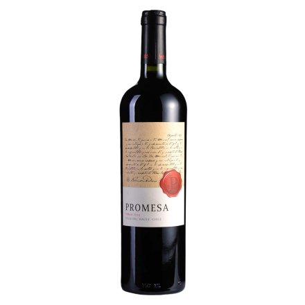【清仓】智利普罗米萨精选单一西拉子干红葡萄酒