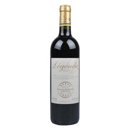 (清仓)法国拉菲传奇梅多克法定产区红葡萄酒