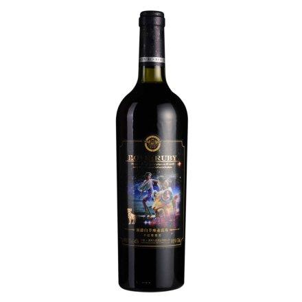 中国澜爵白羊座赤霞珠干红葡萄酒