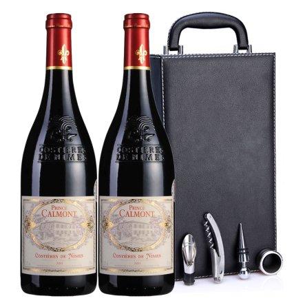 法国卡门王子2011红葡萄酒黑色双支皮盒