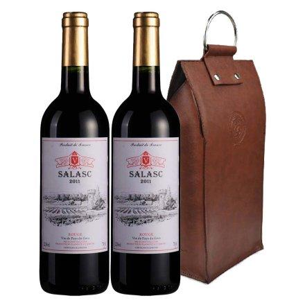 法国萨拉斯2011干红葡萄酒双支皮袋装