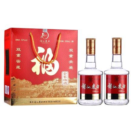 52°诗仙太白全家福酒500ml*2