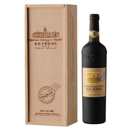 (清仓)中国张裕邮票纪念版之张裕卡斯特蛇龙珠干红葡萄酒