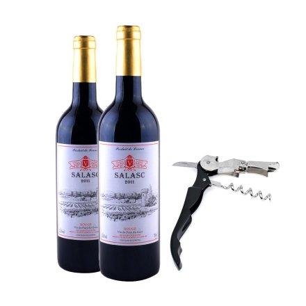 萨拉斯干红(双瓶)+酒刀