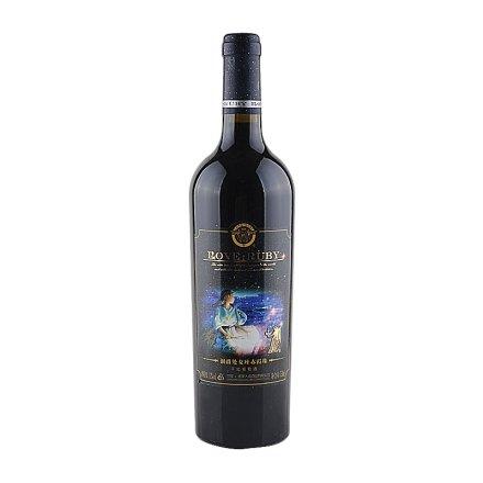 中国澜爵处女座赤霞珠干红葡萄酒(促销品)
