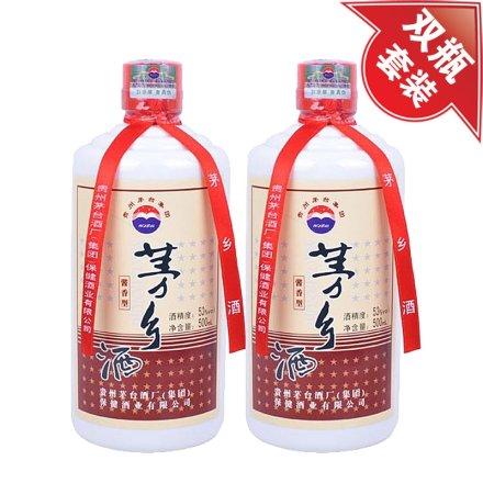 (清仓)53°茅乡酒500ml(双瓶装)