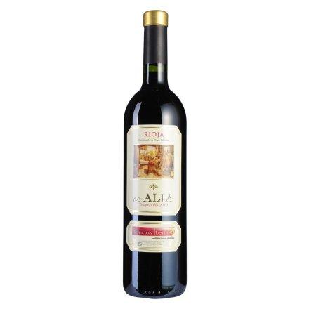 【清仓】西班牙阿加利雅添帕尼优干红葡萄酒