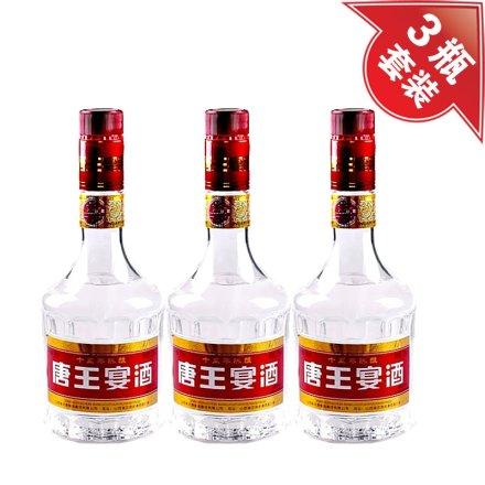 45°十五年唐王宴铁盒装500ml(3瓶装)+52°茅台10年陈酿经典玉液500ml