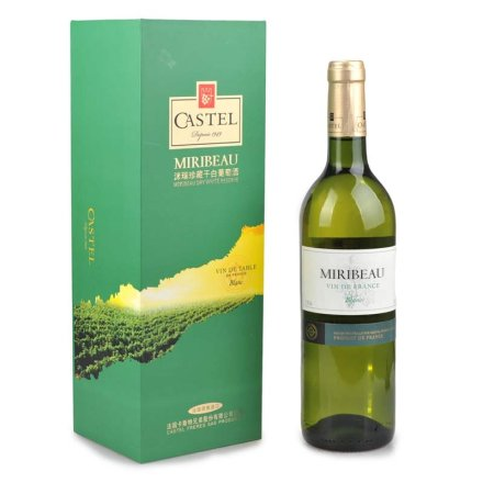 (清仓)法国卡斯特洣瑞珍藏干白葡萄酒