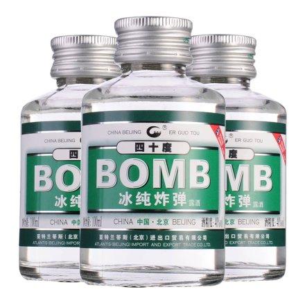 40°冰纯炸弹玫瑰露酒100ml(3瓶装)