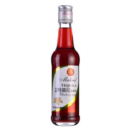 10°玛丽特基拉蓝莓酒275ml