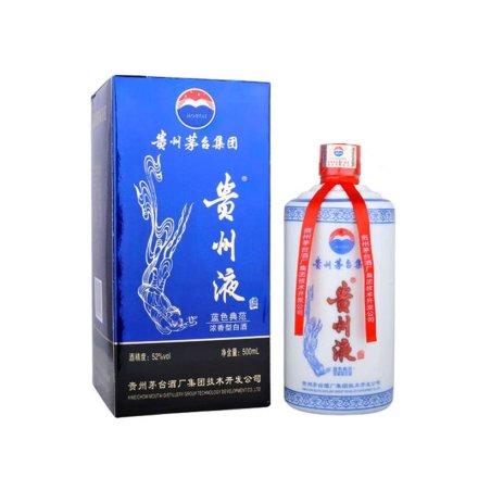 (清仓)52°贵州液蓝色典范500ml