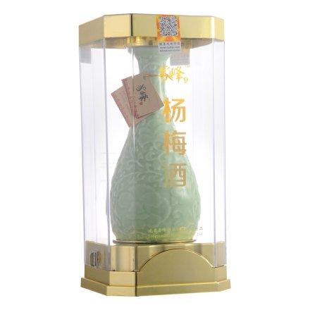 【清仓】40°豆青釉杨梅酒600ml