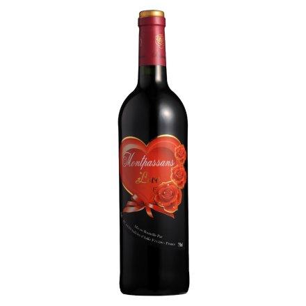 法国莫泊桑挚爱干红葡萄酒750ml