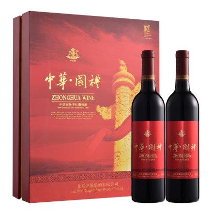 【清仓】中华牌国礼干红葡萄酒礼盒