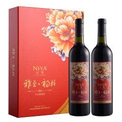 【清仓特卖】尼雅雅至福归干红双支礼盒装750ml*2