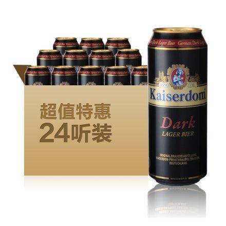 德国凯撒黑啤酒500ml(24瓶装)