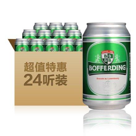 卢森堡宝鼎啤酒330ml(24瓶装)
