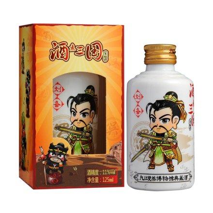 11°远航九江酒煮三国青梅酒新版125ml