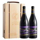 法国法莱雅酒堡美乐干红葡萄酒双支木礼盒750ml*2
