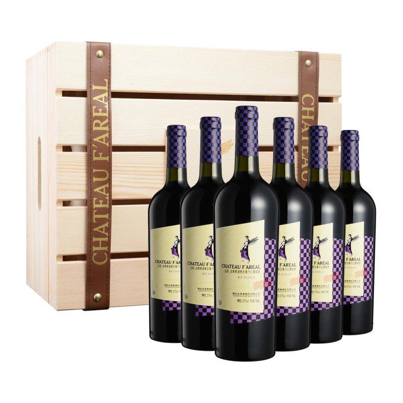 法国法莱雅酒堡至尊美乐干红葡萄酒(高档木箱装)750