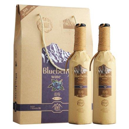 蓝景坊长白山蓝莓干红酒礼盒750ml*2