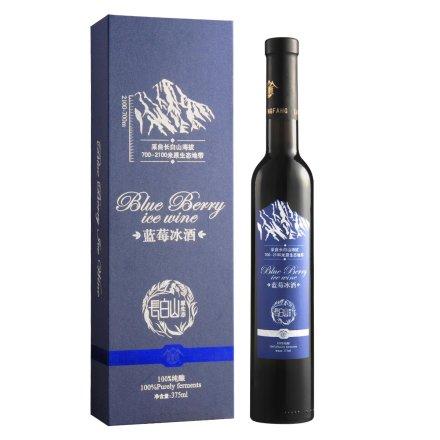 蓝景坊长白山蓝莓冰酒375ml