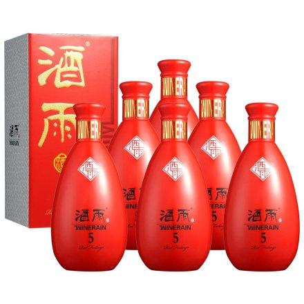 53°贵州茅台镇酒雨红色情怀5酱酒500ml(6瓶装)