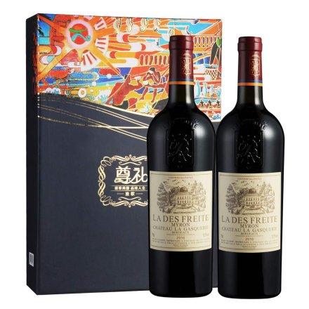 法国都夏磨坊LADES FREITE米隆红葡萄酒尊礼渔歌礼盒装750ml*2