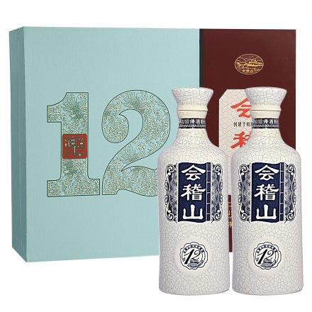 14°会稽山十二年陈绍兴花雕酒礼盒500ml*2