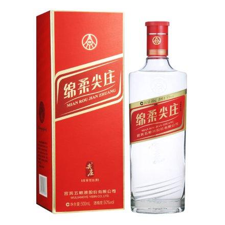 (清仓)50°五粮液绵柔尖庄(红标)500ml