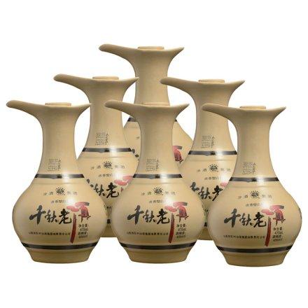 45°汾酒集团光瓶鸭嘴千秋老酒475ml(6瓶套装)