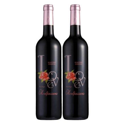 法国莫泊桑珍爱干红葡萄酒750ml(双瓶装)