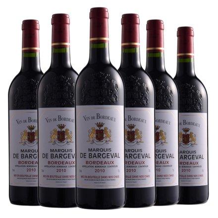 法国伯尔瓦侯爵2010干红葡萄酒750ml(6瓶装)